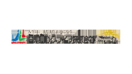 日本ロングライフ